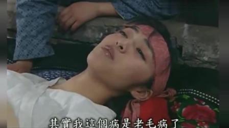 武林外传:老白和佟掌柜破门而入,郭芙蓉演技一流,佟掌柜信了!