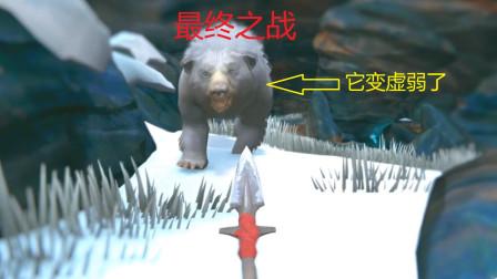 漫漫长夜26:我捡起长矛与命运抗争,魔熊终于成为了传说