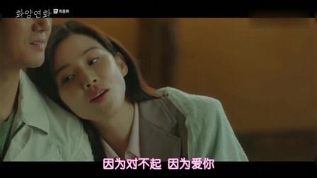 韩剧:刘智泰拿出戒指跟李宝英求婚,两人甜蜜拥吻在一起幸福生活!