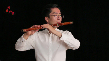 清雅竹笛第81课,挑选笛子有门道,看下你手中的笛子挑合适了吗?