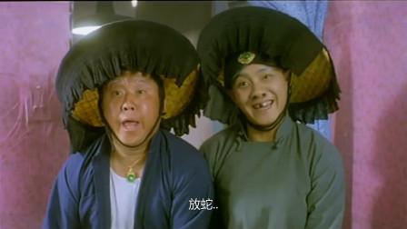 电影芝士火腿,张卫健和曾志伟去竞争对手家捣乱,男扮女装