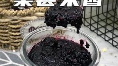 桑葚果酱#宝宝 #宝宝辅食