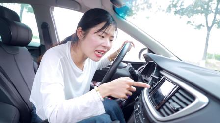 姑娘跟单身汉借二手车开,不料一上车导航就占她便宜,过程太逗了