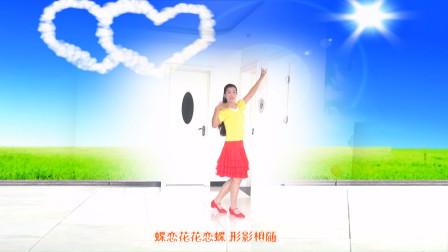 广场舞《红尘蝶恋》,多情的你,快来学习这一首舞蹈吧