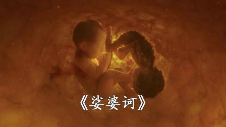 韩国票房冠军惊悚悬疑佳作《娑婆诃》堪称韩国版的《双瞳》