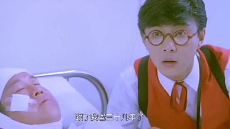 电影芝士火腿,曾志伟和张卫健阴错阳差救了王祖贤,王祖贤要感谢他们
