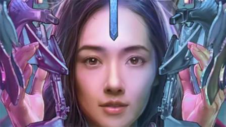 电影《机械画皮》即将上映,郭碧婷+《左耳》是什么配置