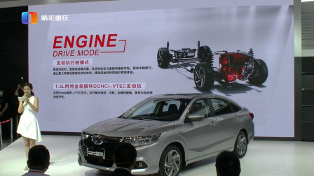 广汽本田凌派锐混动上市售价13.98万起领衔全系车型亮相2020重庆车展