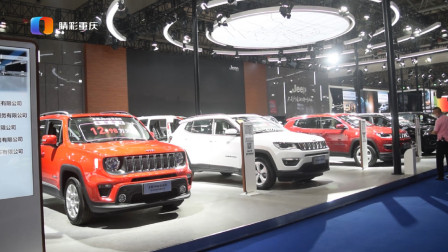 全新Jeep牧马人Rubicon Recon丛林英雄限量版亮相重庆国际车展