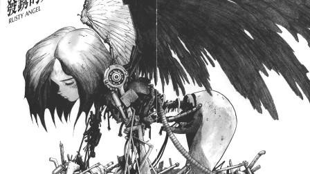 1080p高清无损资源放送《阿丽塔:战斗天使》原著漫画《铳梦》