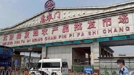 疫情防控失职失责!丰台区副区长周宇清等被免职