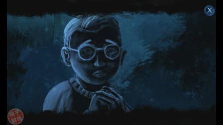 猴子解谜《幻象7:黑暗统治》(奖励关卡下期):看不懂的故事