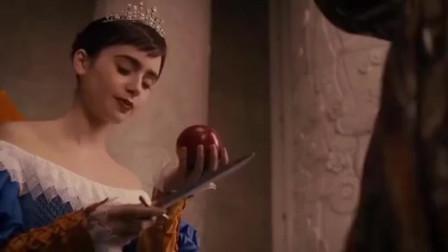 女巫给白雪公主吃毒苹果,这次公主学聪明了叫她先吃一块电影视频