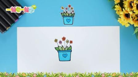 进阶简笔画,画出精彩世界 中级 盆栽小花