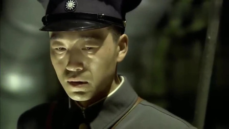 潜伏:军统特务已经认出了孙红雷,孙红雷十分无奈了,不得已只能了他们
