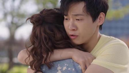 浅情人不知:高仁找到小璇,一把搂住她,这绝对是真爱,甜炸了!