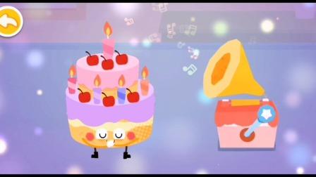 做了一个生日蛋糕!你会唱生日歌吗?宝宝巴士游戏