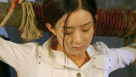 胭脂:昔日姐妹如今仇敌,赵丽颖被戴上镣铐,受尽闺蜜的严刑折磨