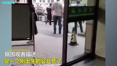浙江杭州萧山孕妇破水后15小时才生下孩子?随后医院大门被疯狂砸碎,疑因婴儿去世?