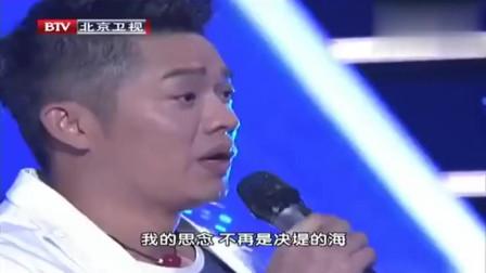 曾毅唱功如何,听完他和杨钰莹唱得这首《心雨》你就知道了