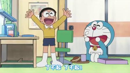 哆啦A梦:大雄用了加强干劲的道具,很快写完了超多的作业