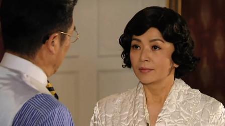 名媛望族:然而二姨太不愧是格格出身,还想撮合赛凤凰和大佬,不料大佬发飙了