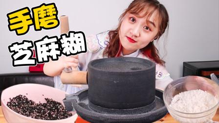 """15斤重的""""老式石磨"""",花2小时到底能磨多少黑芝麻糊?"""