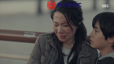 永远的君主:因为贫穷活不下去的姜铉旻母亲打算带着姜铉旻跳河!
