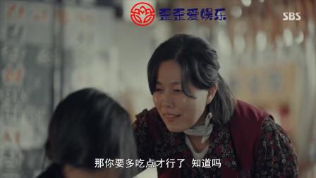 永远的君主:大韩帝国1999年,具瑞怜的母亲救济了露娜!