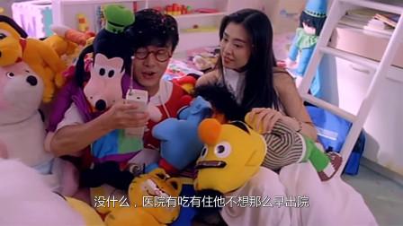 电影芝士火腿,张卫健化妆成小学生去伤害王祖贤,但没想到王祖贤对他那么好