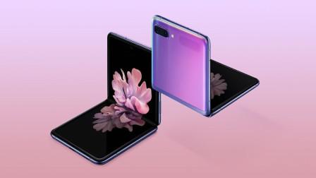 三星Galaxy Z Flip 5G版或年内发布终于补齐了短板