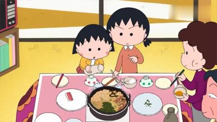樱桃小丸子:火锅将军好严格,美食要认真对对待,小丸子惹怒姐姐了!