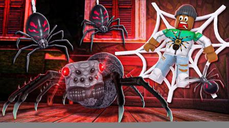小格解说 Roblox 逃离蜘蛛怪物:人形蜘蛛来袭!被我用杀虫剂喷晕?乐高小游戏