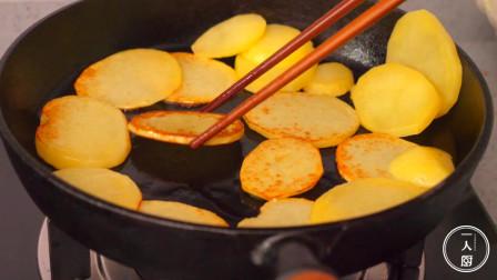 干锅土豆片,没想到做法这么简单,香辣爽口,好吃又下饭