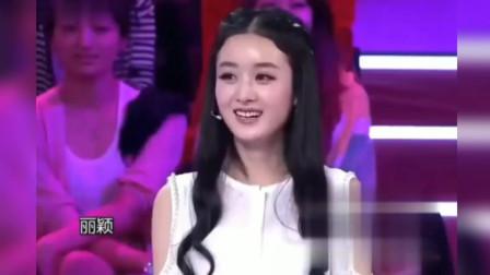 综艺:这应该是赵丽颖和陈晓上综艺节目最尴尬的一次吧!