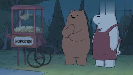 咱们裸熊:大大太自恋了,播放自己的肌肉,观众都走了!