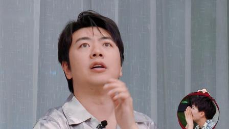 青春环游记 第二季 周深天籁再现《难忘今宵》,助攻郎朗被杨迪连环怼