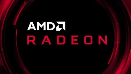 AMD显卡用上新LOGO 沾RYZEN的光