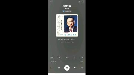 蒋大为歌曲拉网小调