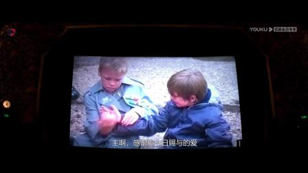 两小伙拍摄的蓝波之子短片成功在影院播放。