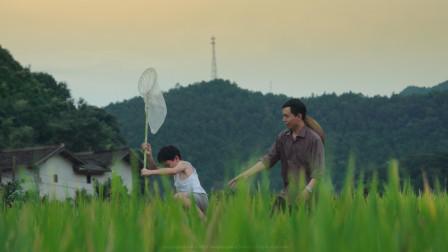 ova87:父亲节策划短片三·《单车》微mv