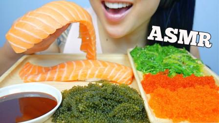 """韩国ASMR吃播:""""三文鱼生鱼片+海葡萄+飞鱼籽+裙带菜+寿司"""",听这咀嚼音,吃货欧尼吃得真馋人"""