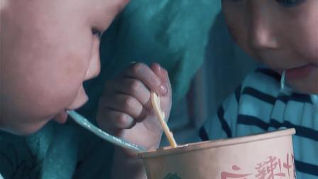 嗨吃家酸辣粉让我想起了儿时留守儿童的艰苦岁月