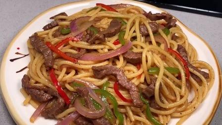 六月的家庭版黑椒牛柳炒意大利面,做法简单,味道一点不比餐厅差