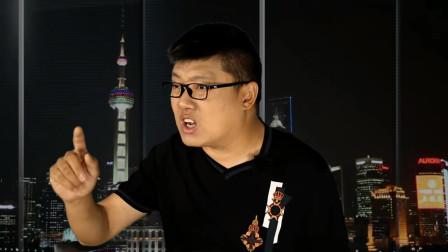 袁腾飞聊罗伯特·李雕像被拆:民族英雄变奴隶贩子?