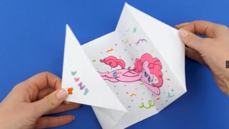 马儿和 炮筒 立体手工折叠彩纸画制作玩具视频教程大全