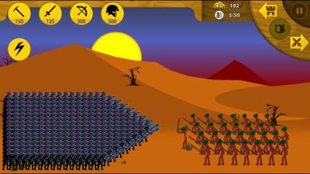 火柴人战争遗产:50个剑士进攻的场面,好看!