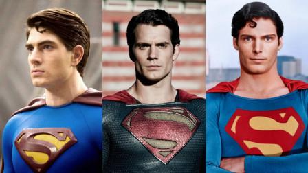 假如电影中【超人】有段位:从青铜到王者,三代超人你喜欢哪个?