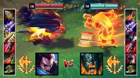 LOL:神装亚索VS神装奥拉夫,哪个英雄更强?