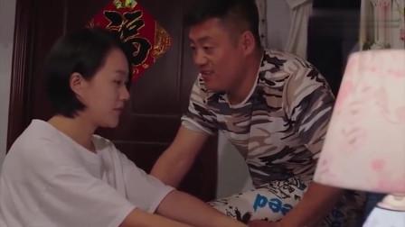 青莲父亲和青莲谈话,告诉宋晓峰回避,太直白了啊!